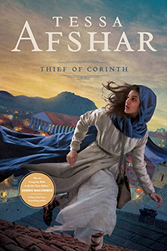 Thief of Corinth book cover art